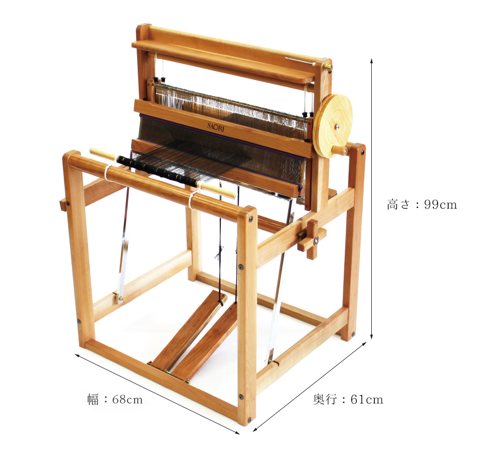 手織機SAORI CH60サイズ