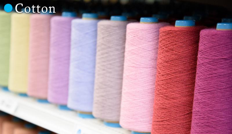 定番綿糸(極細)