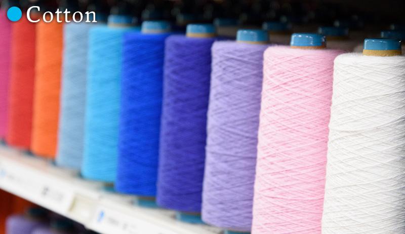 定番綿糸(細)