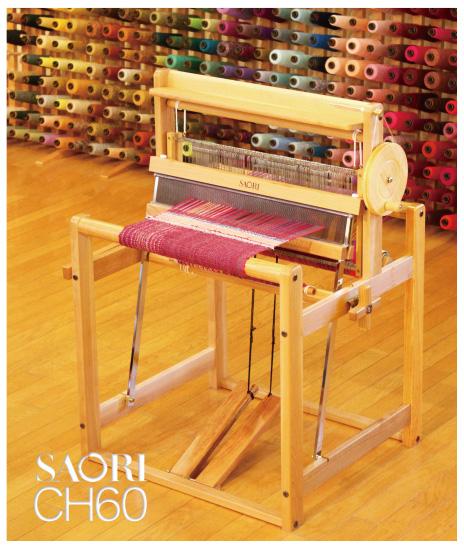 手織機SAORI CH60