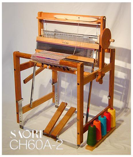 手織機SAORI CH60A-2