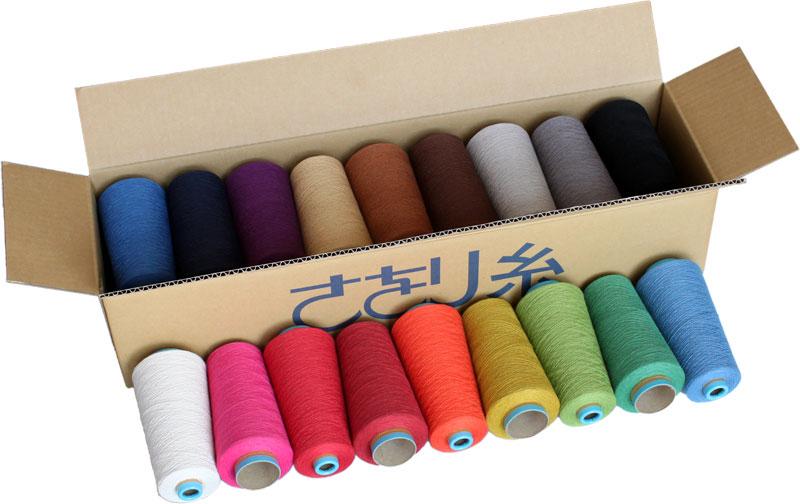定番綿糸【極細】セットA